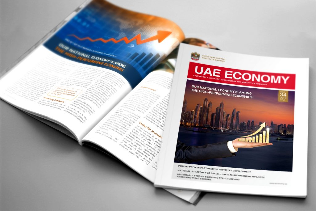 MINISTRY OF ECONOMY MAGAZINE DESIGN