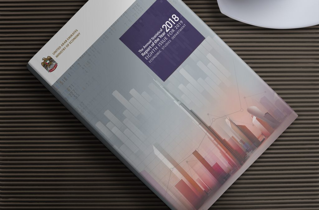 MINISTRY OF ECONOMY ANUUAL BOOK REPORT LAYOUT DESIGN AND PRINT