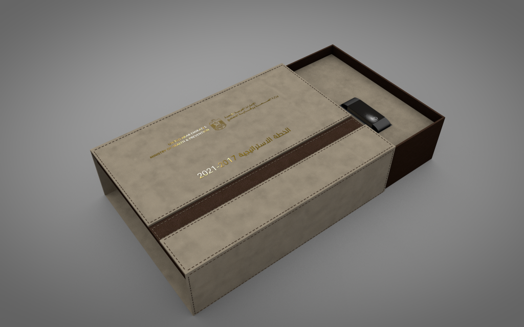VIP BOX CONCEPT DESIGN TO BE GIVEN AWAY AT EVENTS