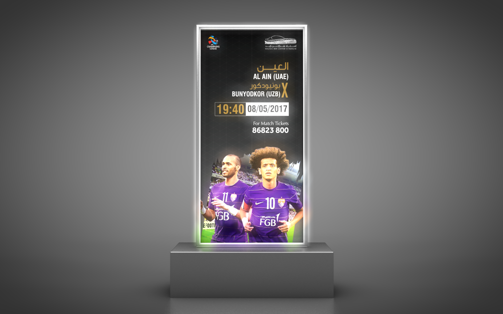 AL AIN FOOTBALL CLUB CAMPAIGN STAND MOCKUP