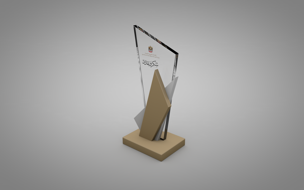 MOH TROPHY 3D MODEL DESIGNED IN SMART ELECTRONIC DESIGN